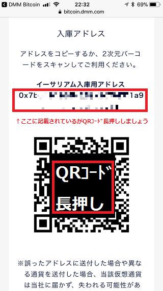f:id:ryosuke888:20180124194049p:plain