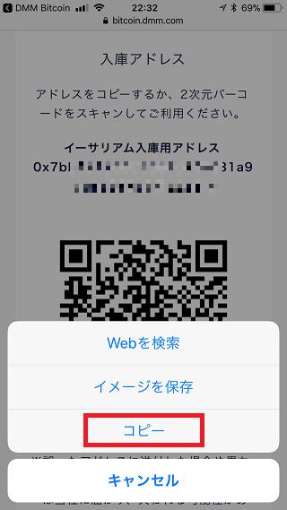 f:id:ryosuke888:20180124194106p:plain