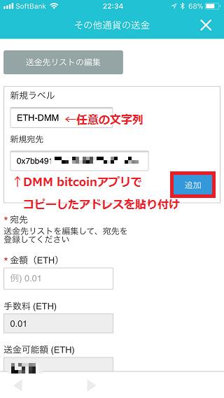 f:id:ryosuke888:20180124200335p:plain