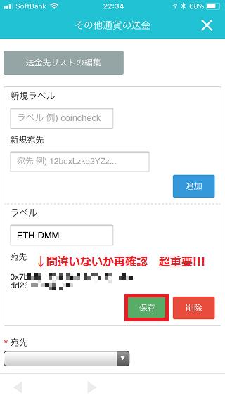 f:id:ryosuke888:20180124200350p:plain