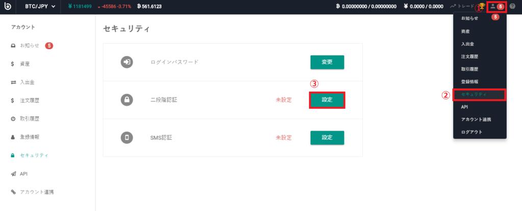 f:id:ryosuke888:20180130205250p:plain