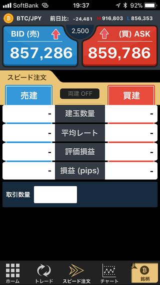 f:id:ryosuke888:20180205195549p:plain