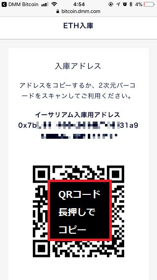 f:id:ryosuke888:20180208135046p:plain