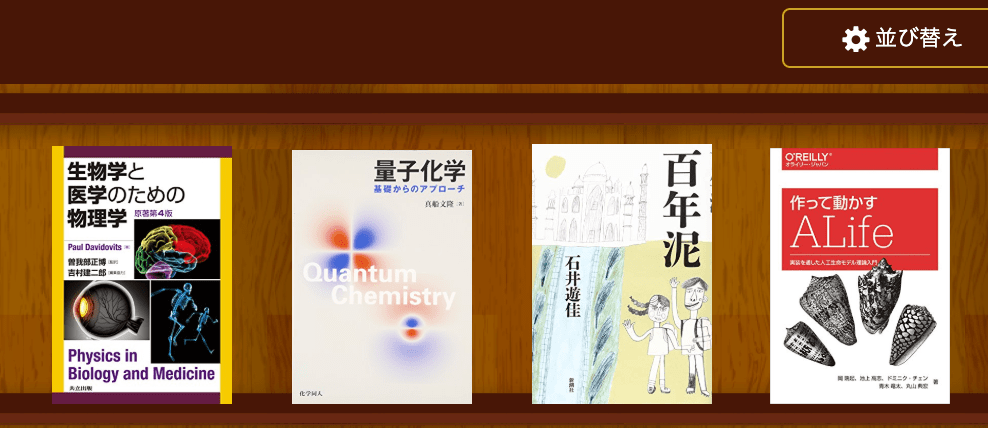 f:id:ryosuke_okubo:20190802164019p:plain