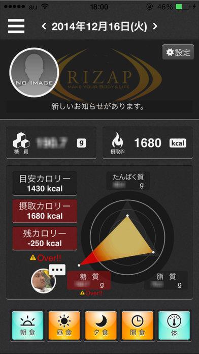 f:id:ryosukedoi:20170205205004j:plain
