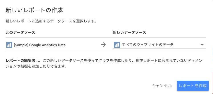 f:id:ryosukedoi:20170209115458p:plain