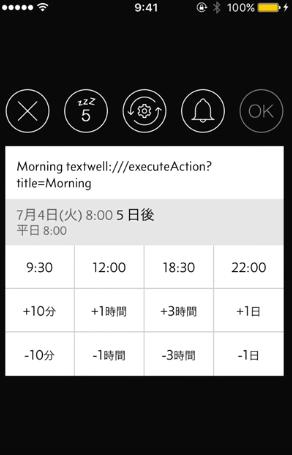 f:id:ryosukedoi:20170720154130p:plain