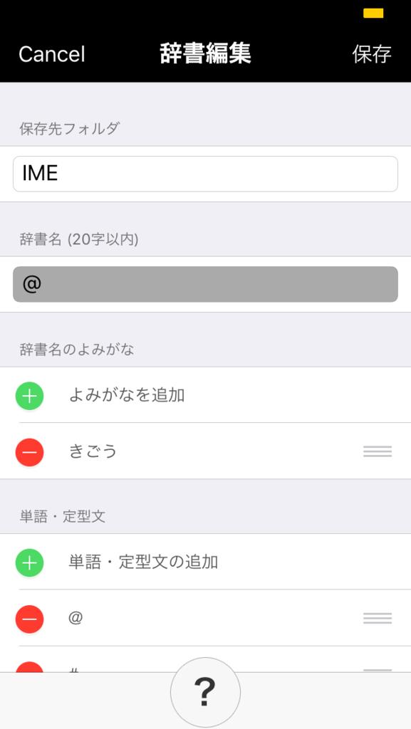 f:id:ryosukedoi:20170726152523p:plain