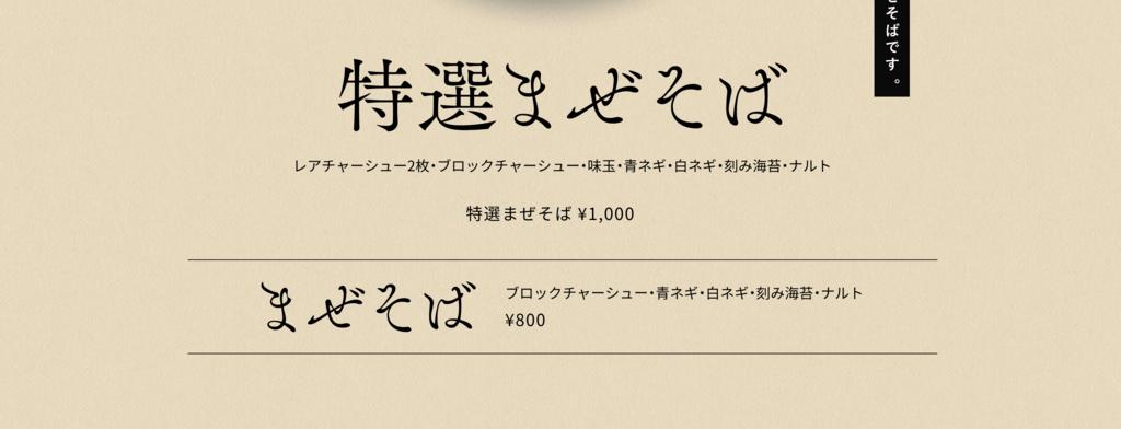 f:id:ryosukemaehira:20171122005152p:plain