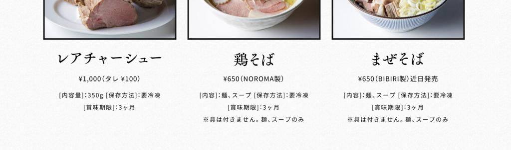 f:id:ryosukemaehira:20171122010526p:plain
