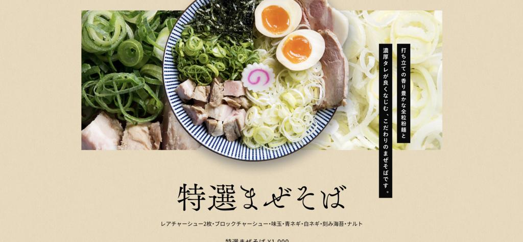 f:id:ryosukemaehira:20171122010620p:plain