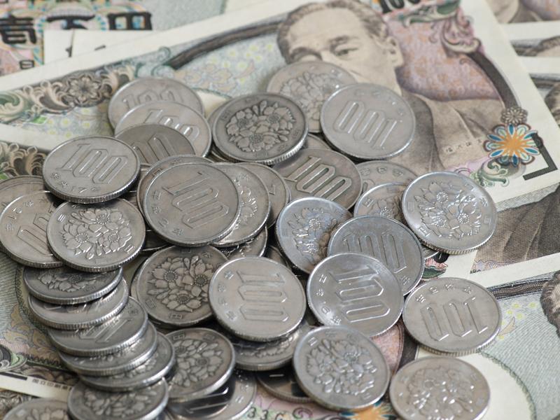 高価買取の古銭
