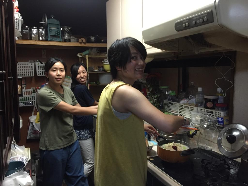 f:id:ryosyo0423:20160906080631j:plain