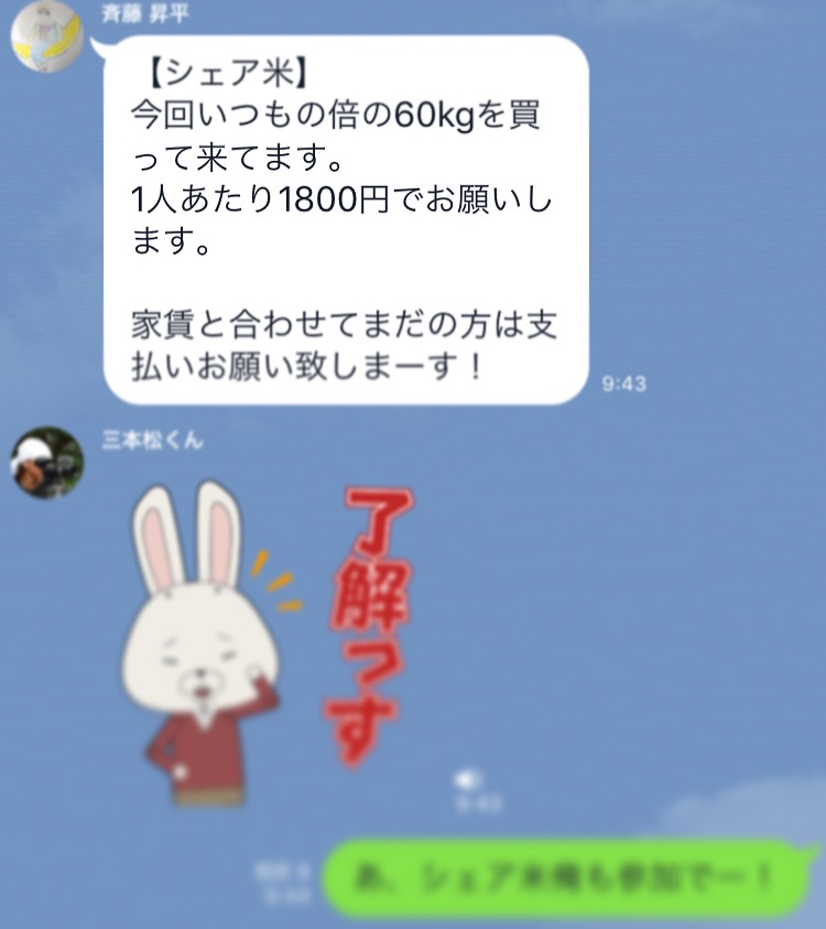 f:id:ryosyo0423:20170126000309j:plain