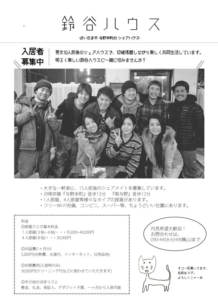 f:id:ryosyo0423:20170127195830j:plain