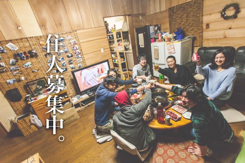 f:id:ryosyo0423:20170127201957j:plain