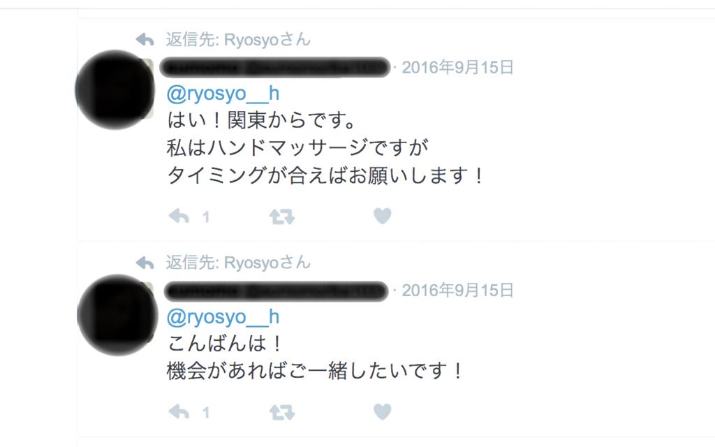 f:id:ryosyo0423:20170128195803j:plain
