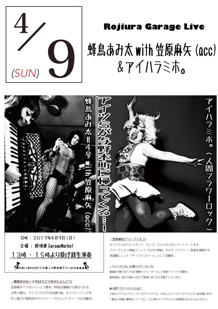 f:id:ryosyo0423:20170323200734j:plain