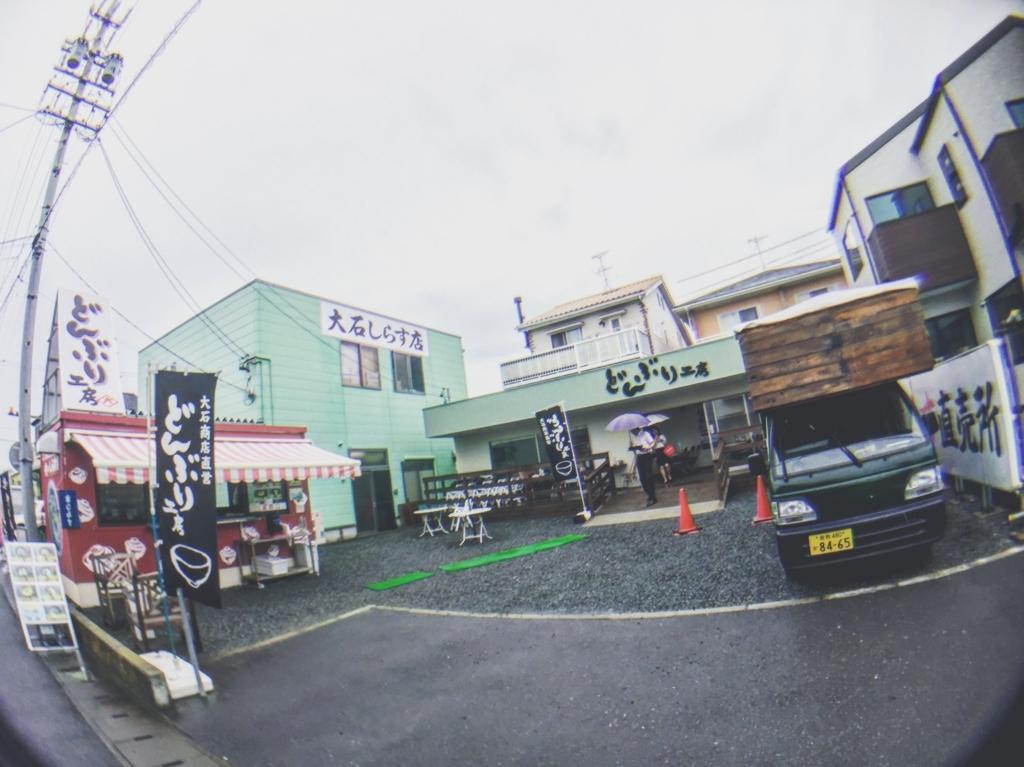 f:id:ryosyo0423:20170630182520j:plain