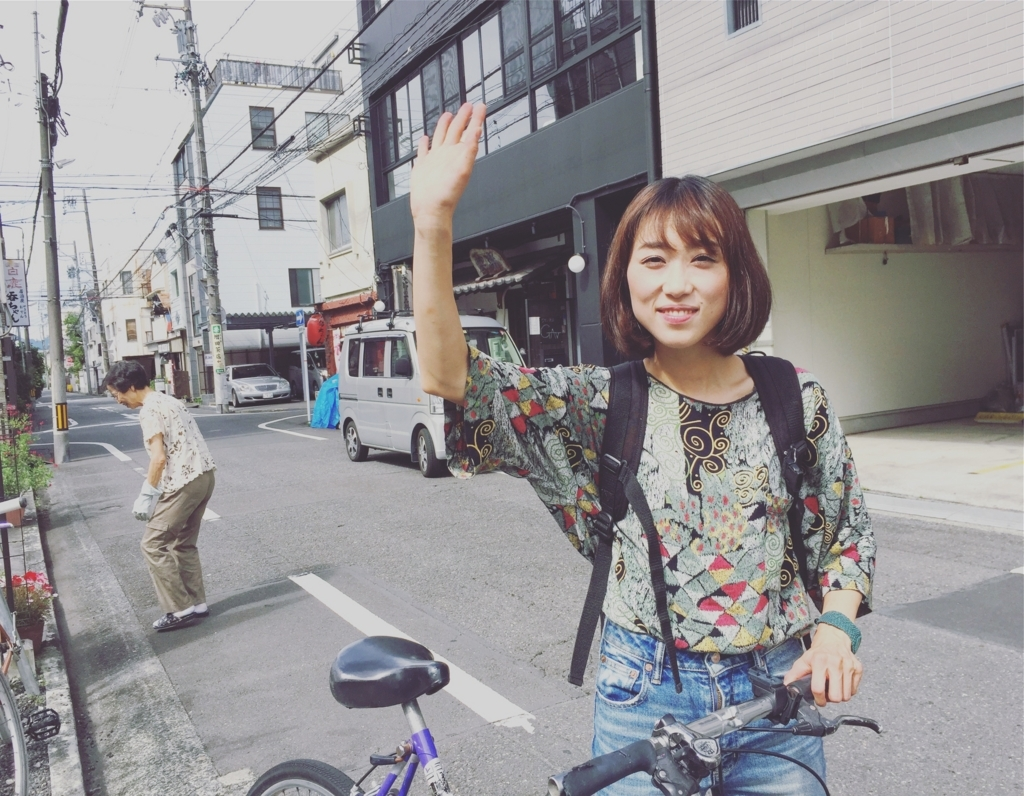 f:id:ryosyo0423:20170701185544j:plain