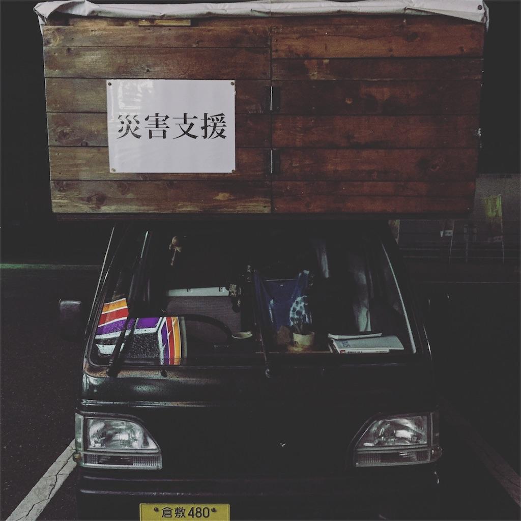 f:id:ryosyo0423:20170711020742j:image