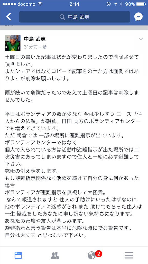 f:id:ryosyo0423:20170711103004p:image