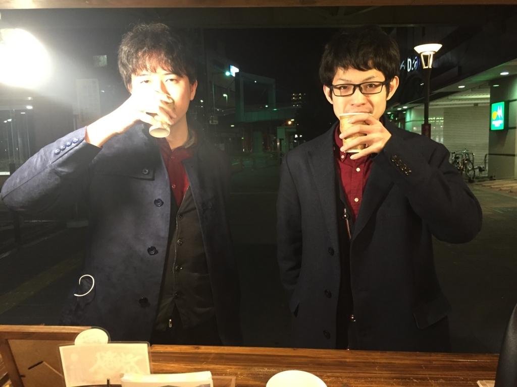f:id:ryosyo0423:20180404182127j:plain