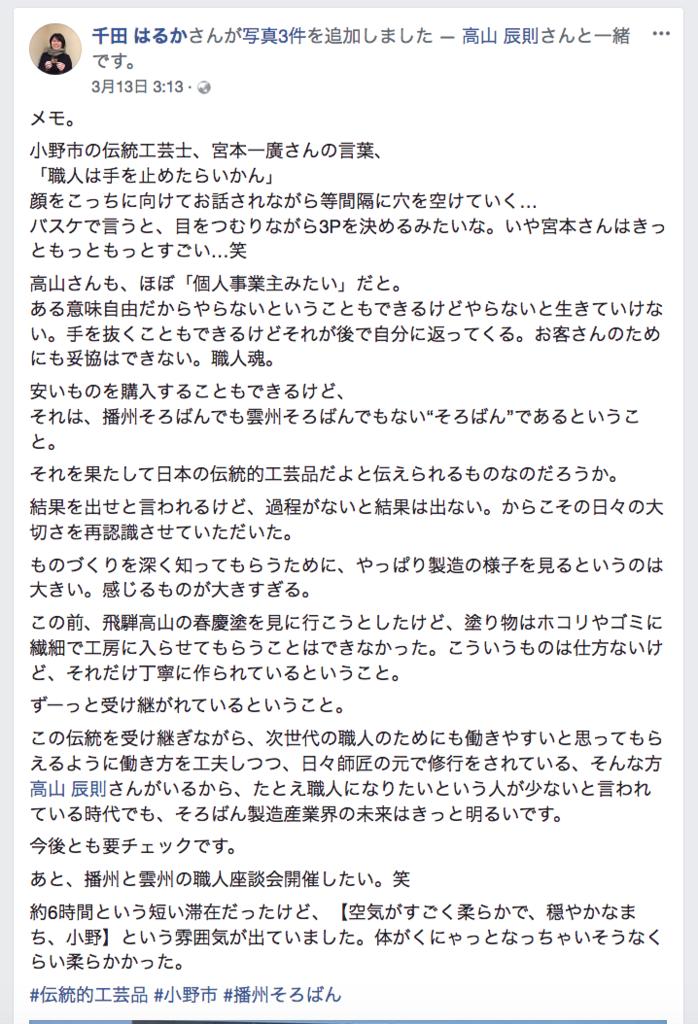 f:id:ryosyo0423:20180410194728p:plain