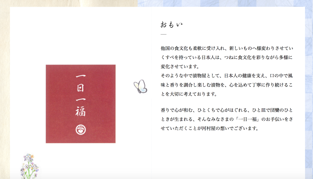 f:id:ryosyo0423:20180421160940p:plain