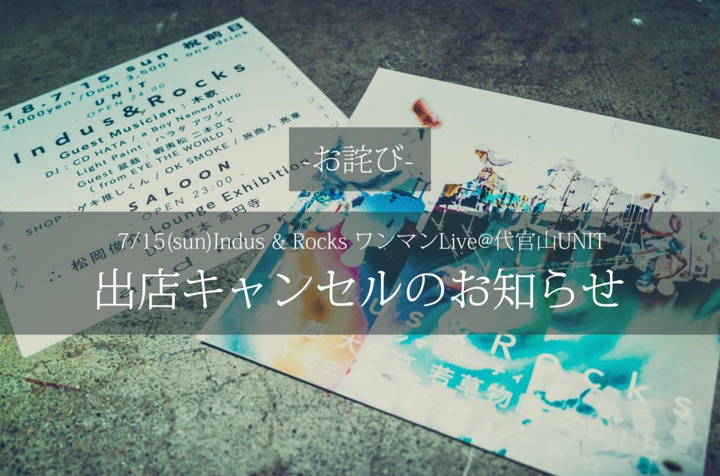 f:id:ryosyo0423:20180709230410j:plain