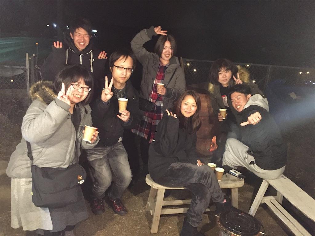 f:id:ryosyo0423:20190210110802j:image