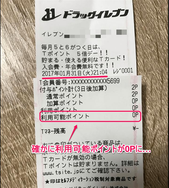 f:id:ryota-17:20170205144601p:plain