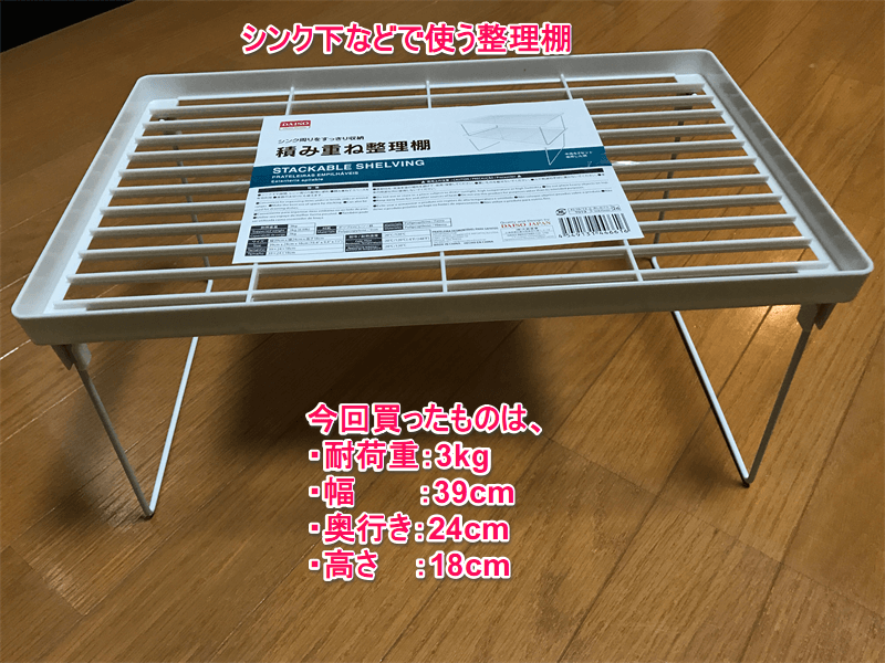 f:id:ryota-17:20170205145828p:plain