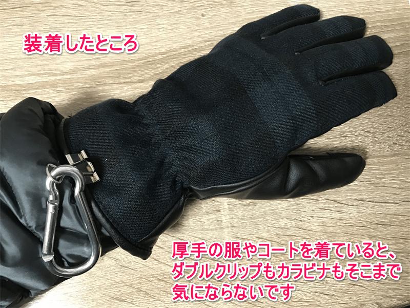f:id:ryota-17:20170205151121p:plain