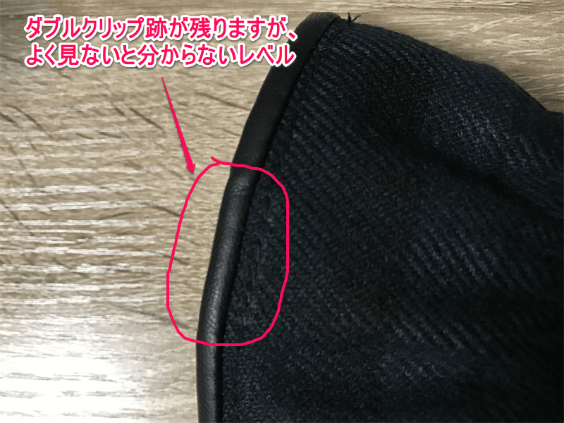 f:id:ryota-17:20170205151126p:plain