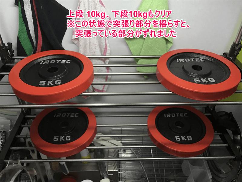 f:id:ryota-17:20170205152521p:plain