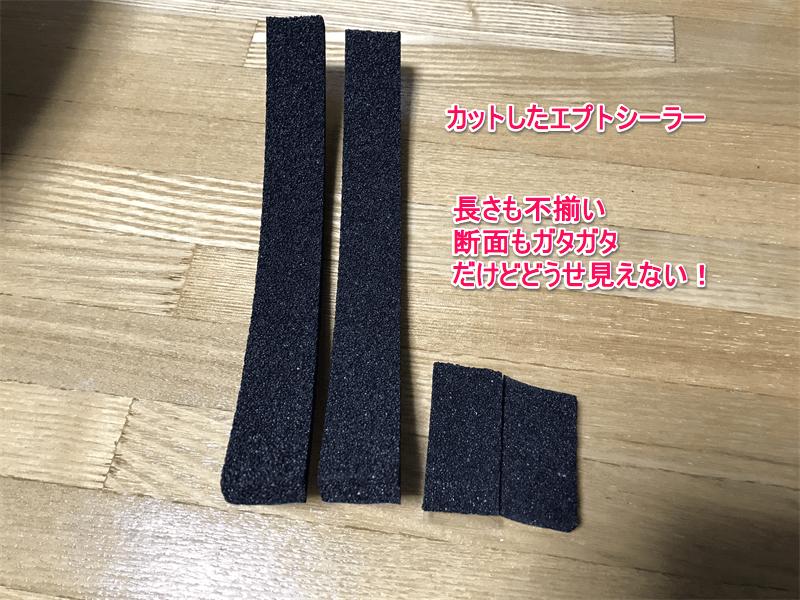 f:id:ryota-17:20170215184843p:plain