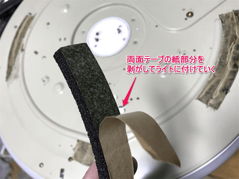f:id:ryota-17:20170215184844p:plain