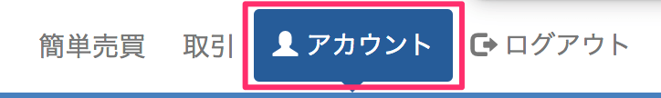 f:id:ryota-17:20180117154946p:plain