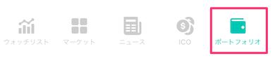 f:id:ryota-17:20180207163354p:plain