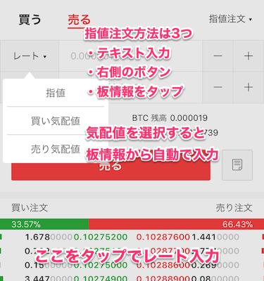 f:id:ryota-17:20180207163413p:plain