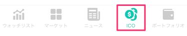 f:id:ryota-17:20180207163418p:plain