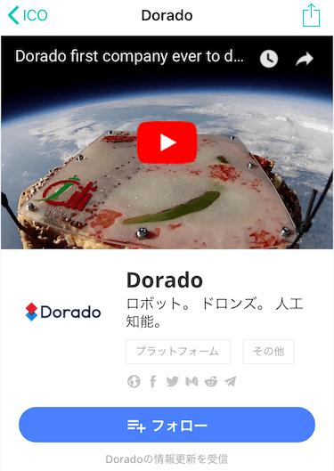 f:id:ryota-17:20180207163421p:plain