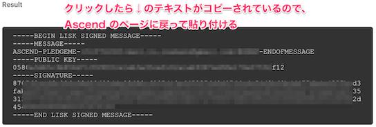 f:id:ryota-17:20180319185245p:plain