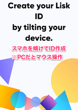 f:id:ryota-17:20180320231053p:plain