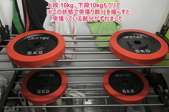 f:id:ryota-17:20180325143020p:plain