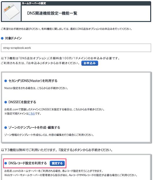 f:id:ryota-17:20180326172318p:plain