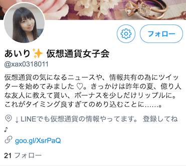 f:id:ryota-17:20180326191201p:plain