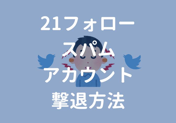 f:id:ryota-17:20180326205304p:plain