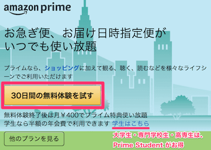 f:id:ryota-17:20180402080346p:plain